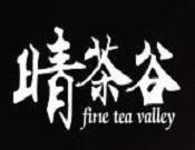 晴茶谷茶饮