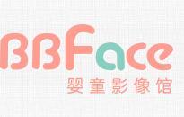Babyface嬰童影像館