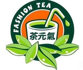 茶元氣茶飲