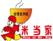 米當家臺灣鹵肉飯