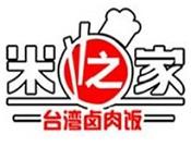 米之家臺灣鹵肉飯