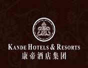 康帝国际酒店