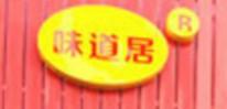味道居黃燜雞米飯