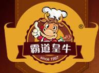 霸道皇牛创意美食