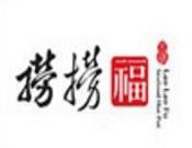 捞捞福海鲜火锅