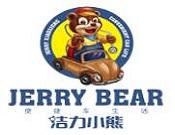 潔力小熊洗車