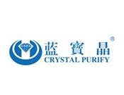 藍寶晶凈水器