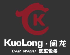 闊龍洗車機