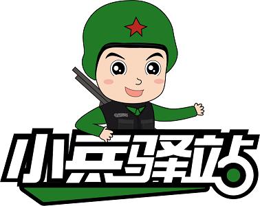 小兵yizhan