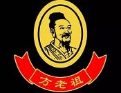 方老祖鼻炎馆