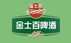 jinshi百啤酒