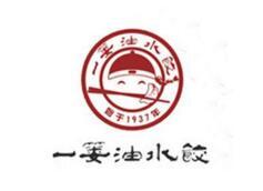 一篓油水饺