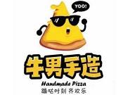 牛男手造披薩