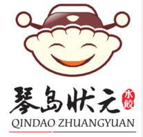 琴岛状元水饺