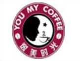 逸美时光咖啡