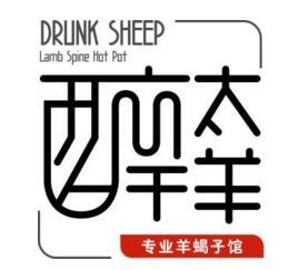 醉太羊羊蝎子