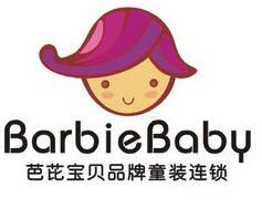 芭比宝贝童装