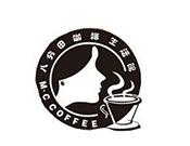 八分田咖啡