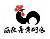涵敬齋黃燜雞米飯