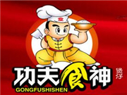 功夫食神黃燜雞米飯