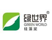 綠世界硅藻泥