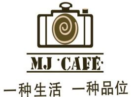 麥加摩爾咖啡