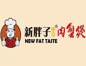 新胖子口味肉蟹煲