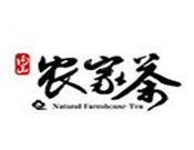 內山農家茶