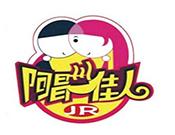 阿昌佳人煲仔饭
