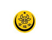 京福华肥牛火锅