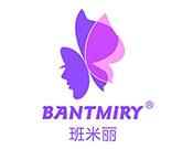 班米麗祛斑研究院