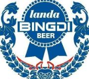 蓝大冰迪啤酒