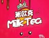 米欧克奶茶