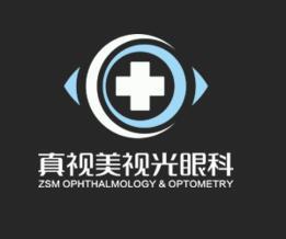 真视美视力保健中心
