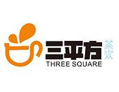 三平方奶茶