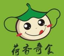 荷香奇食荷叶饭