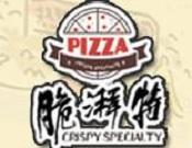 脆湃特披薩
