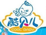 酷貝兒嬰童游泳館