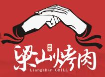 http://www.1637.com/liangshankaorou/vip.html