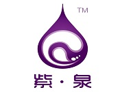 紫泉本草茶饮