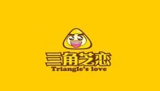 三角芝戀甜品