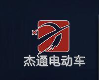 杰通電動車