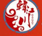 韓江川烤肉