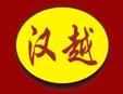 汉越黄焖鸡米饭
