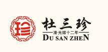 杜三珍鹵菜店