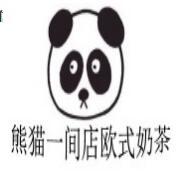 熊貓一間店奶茶