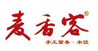 麦香客水饺