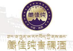 藏jiachun酒业