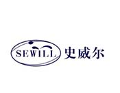 史威爾凈水器