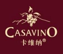 卡維納葡萄酒